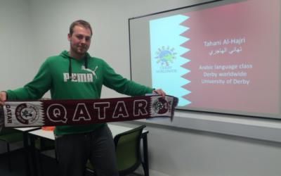"""تجربتي في تدريس """"اللغة العربية"""" في بريطانيا"""