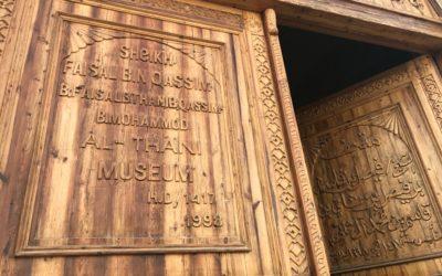جولة في متحف الشيخ فيصل بن قاسم آل ثاني!