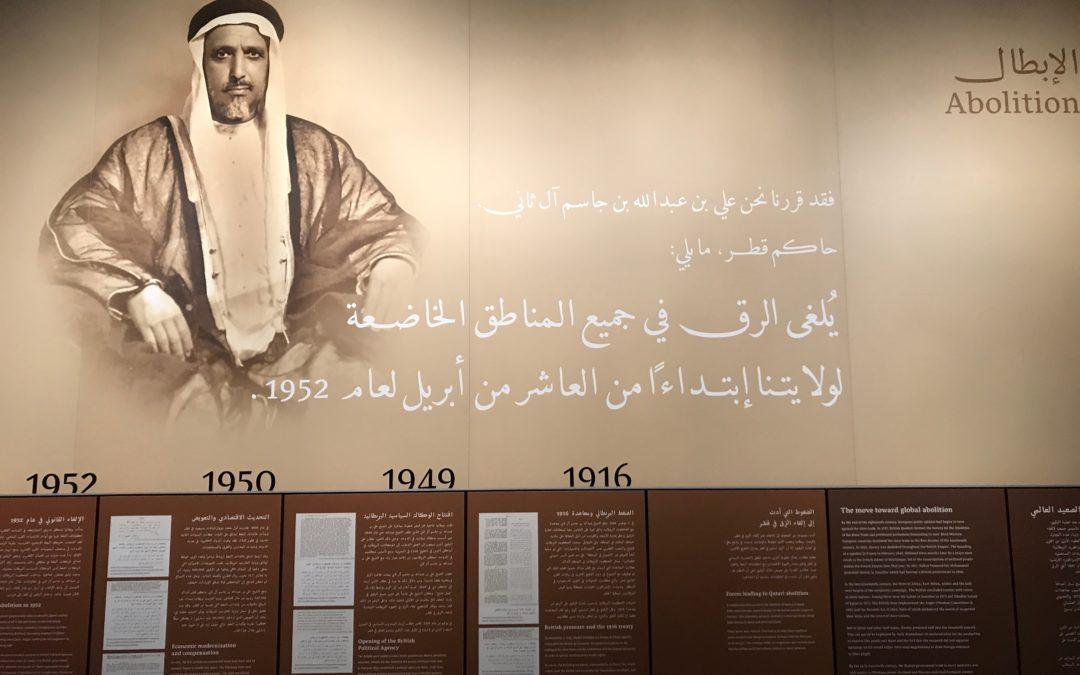 متحف بن جلمود – حيث تاريخ العبودية في قطر والخليج العربي!