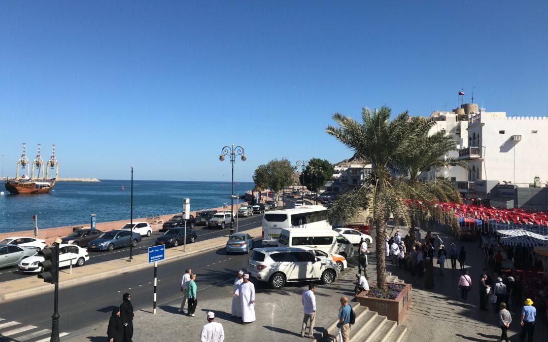 رحلتي إلى عُمان (مؤتمر الحاضنات + سوق مطرح)